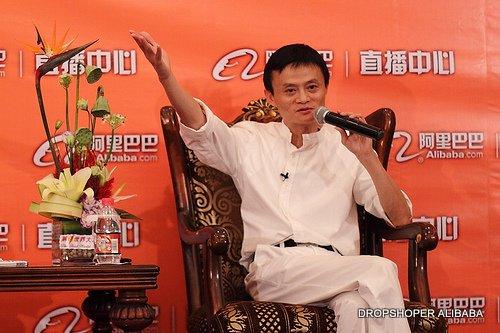 Jack Ma Twórca Grupy Alibaba