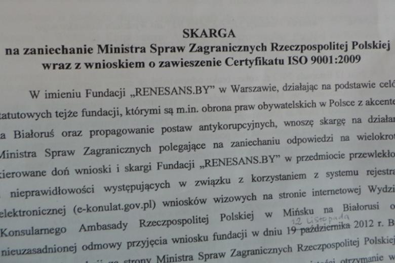 Skarga Andreja Sumara na działania MSZ