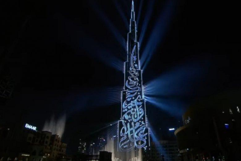 Sylwestrowy pokaz laserów w Dubaju pobił rekord świata.