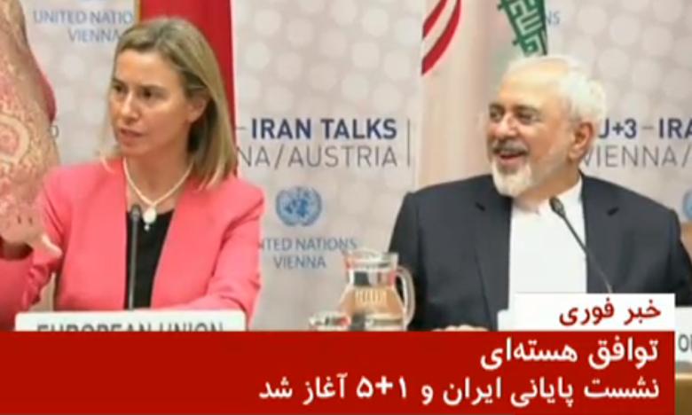 Mogherini i Zarif tuż przed ostatnim posiedzeniem Iranu oraz grupy 5+1