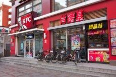 KFC ma znowu kłopoty w Chinach. Tym razem chodzi o zespute mięso.