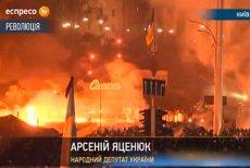 Szturm milicji, ogień i przemoc - tak wygląda Kijów