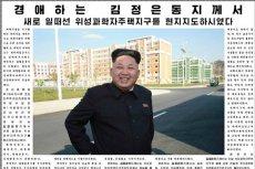 Kim Dzong Un powrócił po nieobecności. Pokazał się publicznie po miesiącu absencji