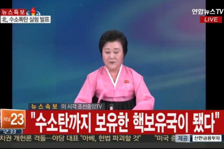 Korea Północna przeprowadziła test bomby wodorowej.
